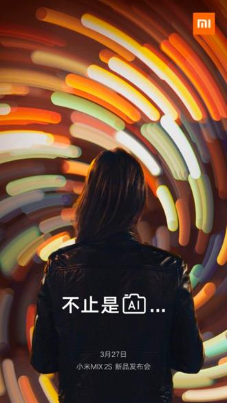 Xiaomi дразнит камерой Mix 2s с хлопающими руками